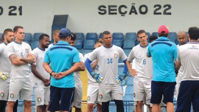 Azulão São Caetano