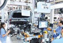1º Congresso Latino-Americano da Indústria Automotiva